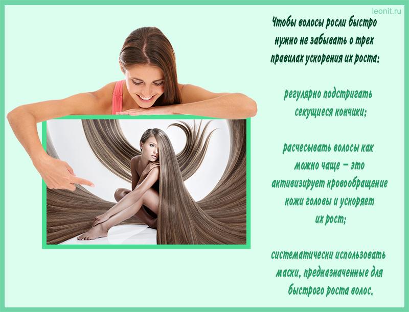 Массаж для роста волос в домашних условиях