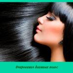 Очарование длинных волос