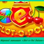 Игровой автомат «Slot-o-Pol Deluxe» в казино Вулкан Неон