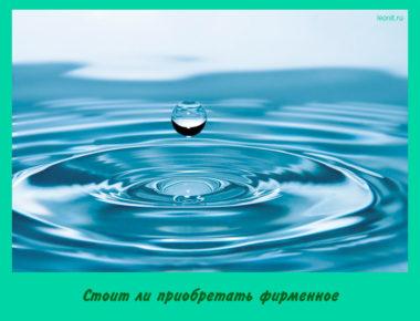 Вода - дар природы