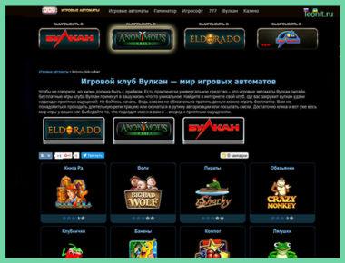 бренд игровые автоматы