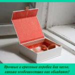 Прочные и красивые коробки для часов: какими особенностями они обладают?