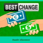 Онлайн обменник BTCTENGE