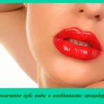 Увеличение губ: виды и особенности процедуры