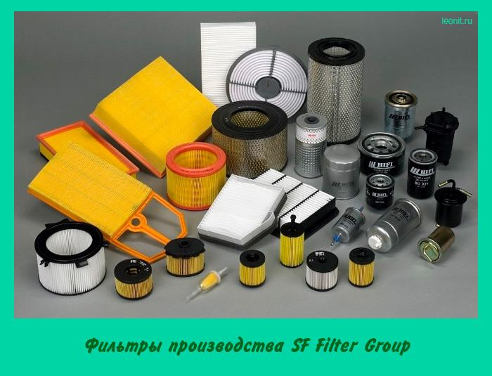 Фильтры производства SF Filter Group