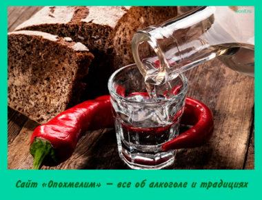 все об алкоголе и традициях