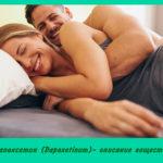 Дапоксетин (Dapoxetinum)- описание вещества