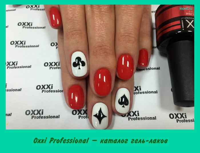 Oxxi Professional – каталог гель-лаков