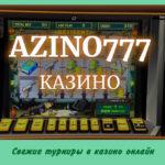 Свежие турниры в казино онлайн по игре на деньги