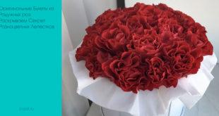 Оригинальные Букеты из Радужных роз